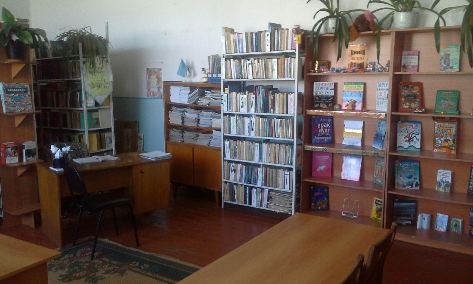 Бауманская сельская библиотека - сельские библиотеки - наши .